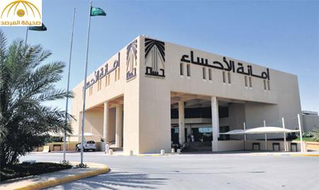 محاكمة 3 قياديين و13 آخرين بتهم فساد في أمانة الأحساء