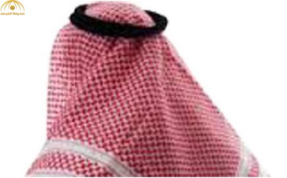 """وزارة العدل تحقق مع موظف لا يرتدي """"الشماغ"""""""