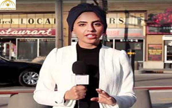 فيديو: مبتعثة سعودية تظهر كمذيعة محجبة بجامعة أميركية