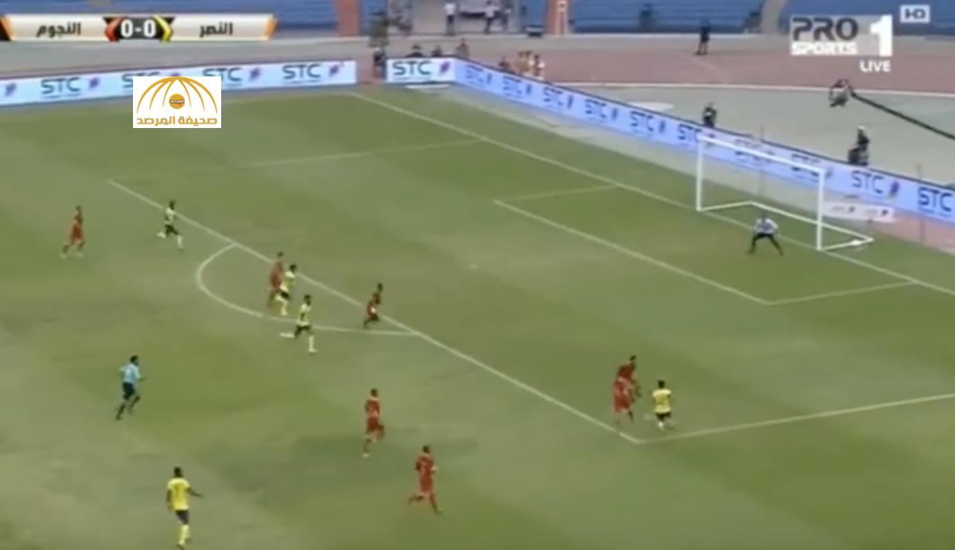 بالفيديو : النصر يسحق النجوم بثلاثية ويتأهل لدور الـ 16 بكأس ولي العهد
