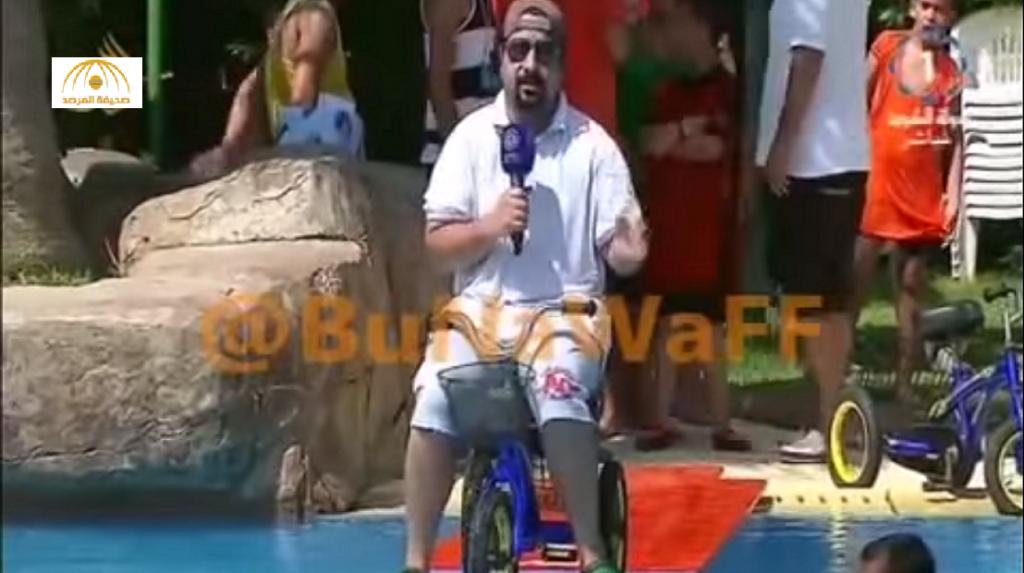 بالفيديو: مذيع عربي يسقط في بركة الماء على الهواء!!