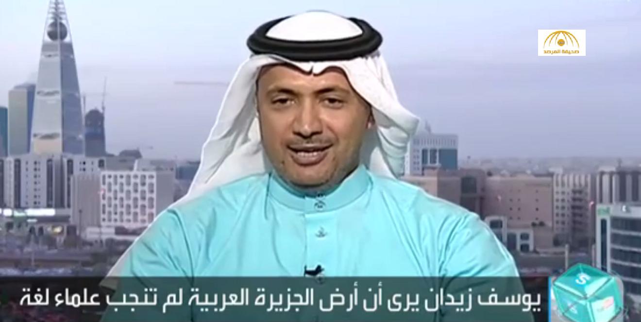 """بالفيديو: شاهد رد """"اليحيى"""" حول مزاعم """"يوسف زيدان"""" بعدم وجود علماء للغة العربية في المملكة"""