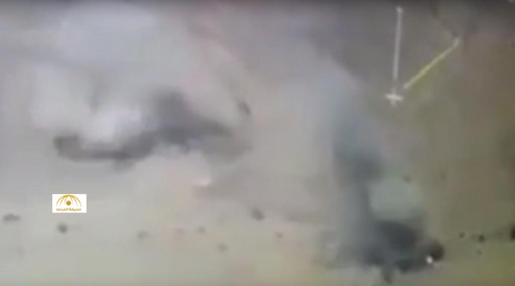 بالفيديو: قوات التحالف تدمر عناصر حوثية كانت تسعى لاستهداف الحدود الجنوبية للمملكة