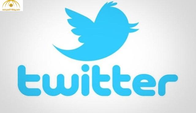 """تغريدة على """"تويتر"""" تحير جماهير الأهلي"""