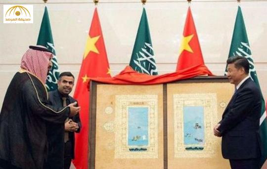 """بالصور:تعرف على لوحة """"طريق الحرير"""" التي قدمها ولي ولي العهد للرئيس الصيني"""