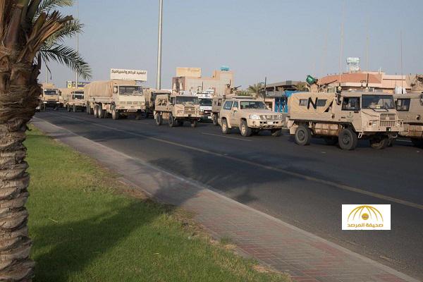 بالصور : وصول قوات عسكرية إضافية من الحرس الوطني إلى نجران