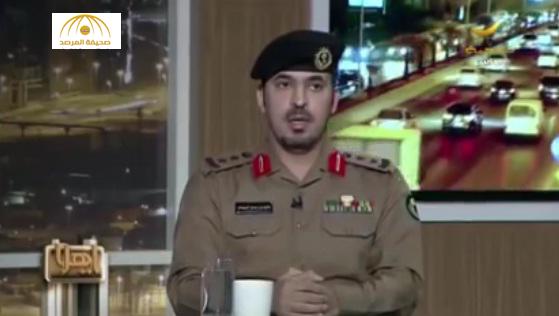 """بالفيديو: مرور الرياض يكشف تفاصيل عن حياة """"كنق النظيم"""" داخل السجن"""