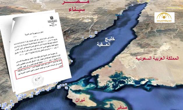 """محكمة القاهرة توقف تنفيذ إبطال اتفاقية """"تيران و صنافير"""""""