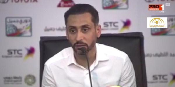 شاهد: المؤتمر الصحفي للمدرب سامي الجابر بعد تحقيق الشباب الفوز الأول له في دوري جميل