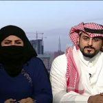 فهد و لولو اليحيى زوجان سعوديان جمعهما حب الصغر والفن – فيديو