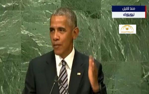 بالفيديو : ماذا قال أوباما عن النبي محمد خلال كلمته بالأمم المتحدة ؟