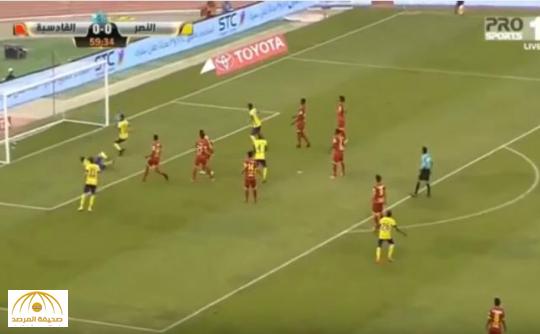 بالفيديو : النصر يتخطى عقبة القادسية بهدف أيالا في دوري جميل
