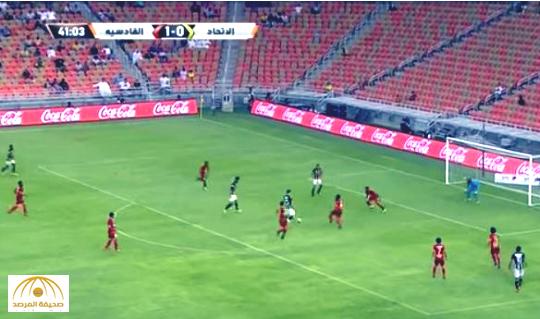 بالفيديو : الاتحاد يقصي القادسية ويتأهل لدور الثمانية لكأس ولي العهد