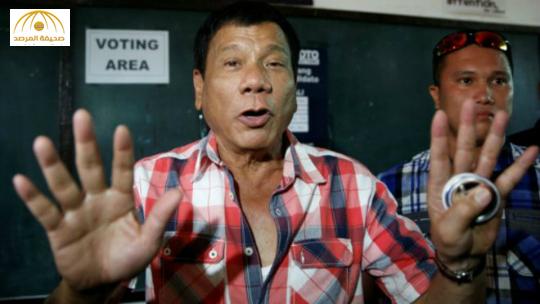 """رئيس الفلبين عن تجار المخدرات: لا يمكنني قتلهم جميعا """"بينهم"""" مسؤولين كبار بالدولة"""