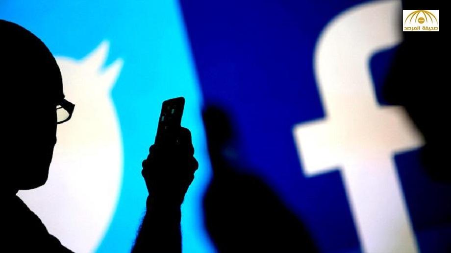 """""""تويتر وفيسبوك"""" قد يمنعانك من الدخول إلى أمريكا !"""