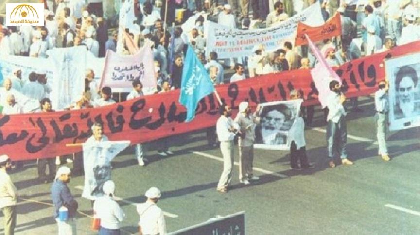 بالتفاصيل.. تعرف على تاريخ إيران الأسود في جرائم القتل بالحج