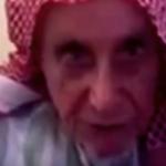 شاهد: مسن سعودي يتحدث عن التسامح وعفو الله ورحمته يثير دهشة رواد مواقع التواصل الاجتماعي