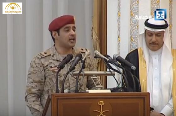 """بالفيديو:مشعل الحارثي يلقي قصيدة حماسية بعنوان""""ياوطن"""" أمام الملك"""
