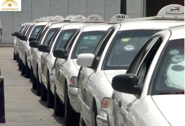 شركات الأجرة بالمملكة ترفع أسعارها بشكل كبير ..تعرف على نسبة الزيادة
