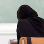 تزوير في أوراق رسمية  ينقل معلمة من مدرستها إلى مدرسة أخرى بدون علمها بحائل