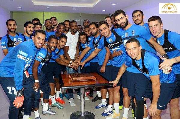 صور: الهلال يقيم حفل صغير بمناسبة  توديع سعود كريري