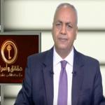 ردا على قانون جاستا … إعلامي مصري لأمريكا: سنمنع النفط ونحمي السعودية-فيديو