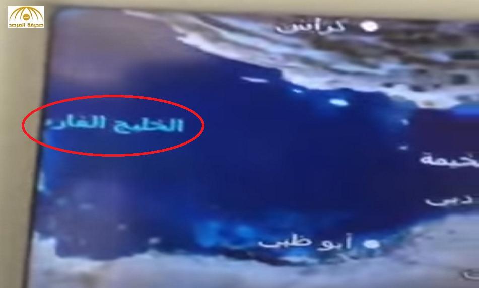 """بالفيديو: الخليج العربي أصبح """"فارسي"""" بخريطة على طائرة عمانية!"""
