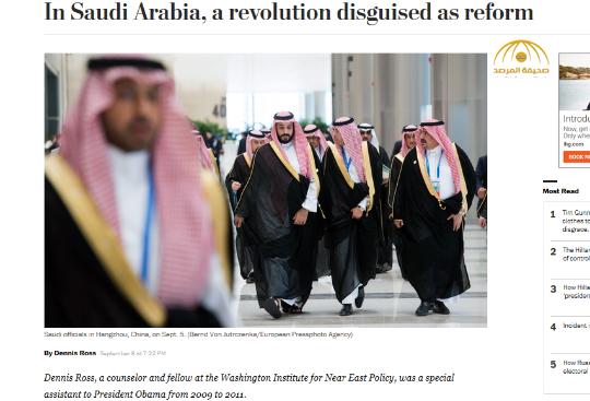 دبلوماسي أميركي : هذه حقيقة السعودية التي زرتها مؤخراً !
