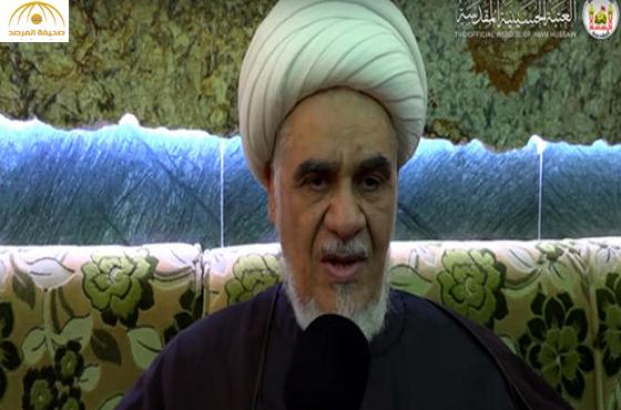 بالفيديو..خطيب شيعي: الله يترك ضيوفه ويذهب إلى زوار الحسين ويغفر لهم كل ذنوبهم!