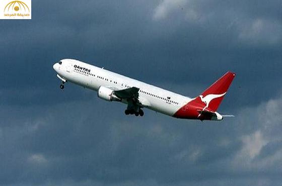 """أستراليا تحظر  أجهزة """"جالاكسي نوت 7"""" على رحلاتها"""