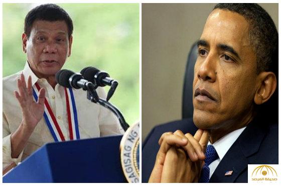 """الرئيس الفلبيني يشن هجوما ًلاذعاً على""""أوباما""""..ويتوعّده بـ""""دفع الثمن قريباً"""""""