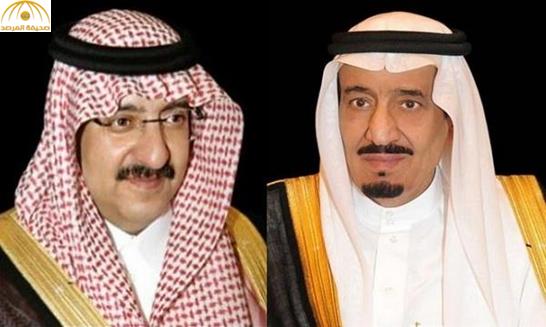 توجيهات بعدم إطلاق أسماء الملوك على أي منشأة دون موافقة مسبقة