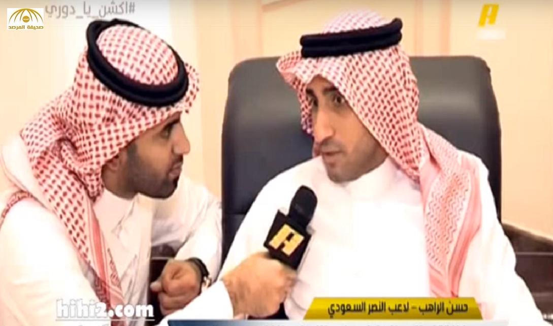 """بالفيديو.. """"حسن الراهب"""" يكشف هل سيوقع للهلال أم سيجدّد للنصر ؟!"""