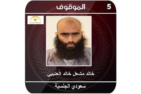 والد المتهم بالإرهاب خالد العتيبي يكشف تفاصيل عن حياة ابنه ويؤكد علاقته بالصرصور !