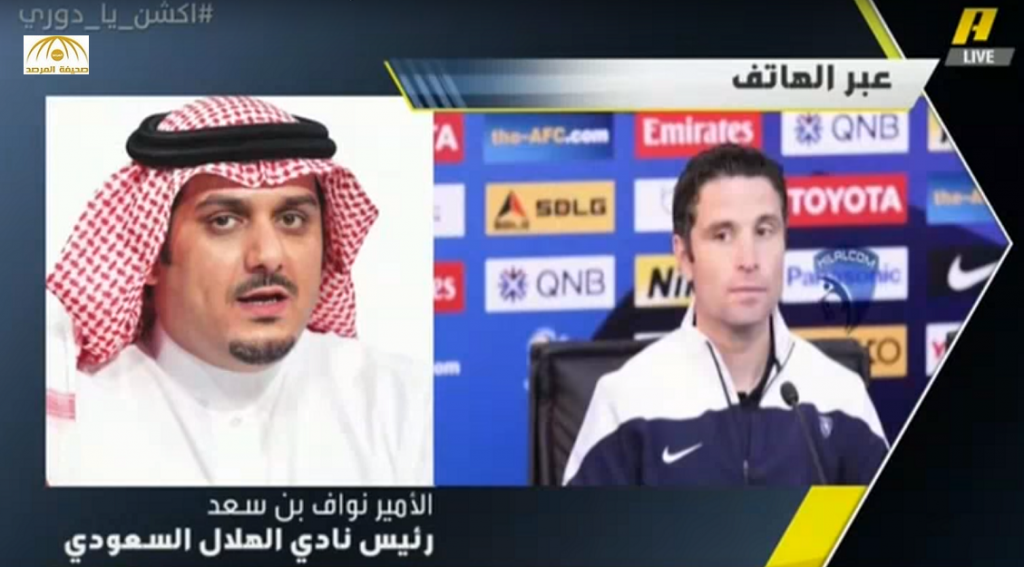 """بالفيديو: رئيس """"الهلال"""" يكشف أسباب إقالة """"ماتوساس"""" من تدريب الفريق"""
