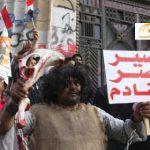 هل تعلن مصر إفلاسها؟
