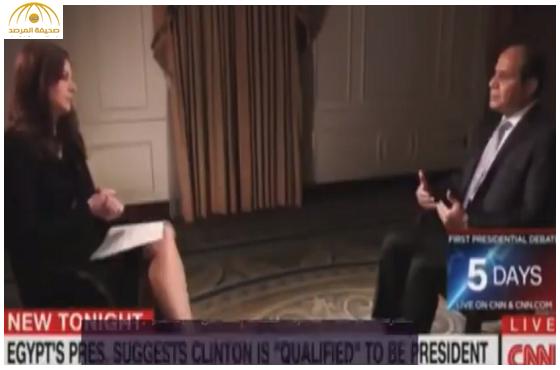 فيديو: شاهد..كيف رد السيسي على سؤال مذيعة أمريكية حول علاقة الإرهاب بالإسلام المتطرف!