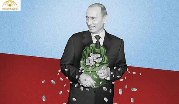 تقلُّص الصندوق الاحتياطي الروسي بمعدلات خطيرة.. ومحللون : آفاق موسكو المالية مظلمة