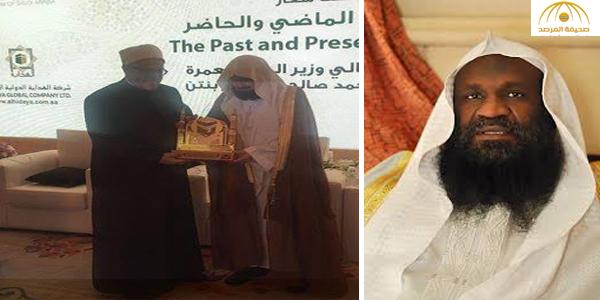 الكلباني ينتقد تكريم مفتي مصر في المملكة