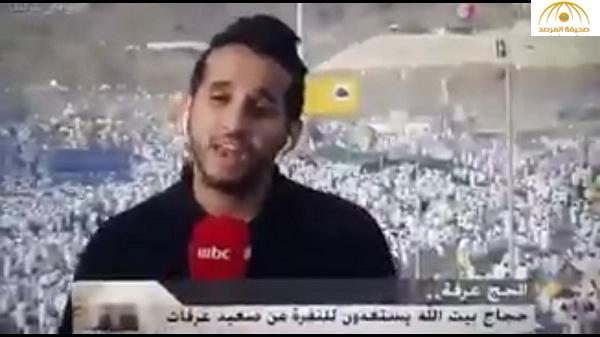 """بالفيديو: تقرير مذيع """" mbc """" عن موسم الحج  : السعادة تشاهدها هنا من كل الأديان!"""