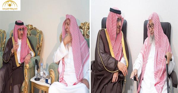 بالصور : سمو ولي العهد يزور سماحة مفتي عام المملكة والشيخ صالح الفوزان