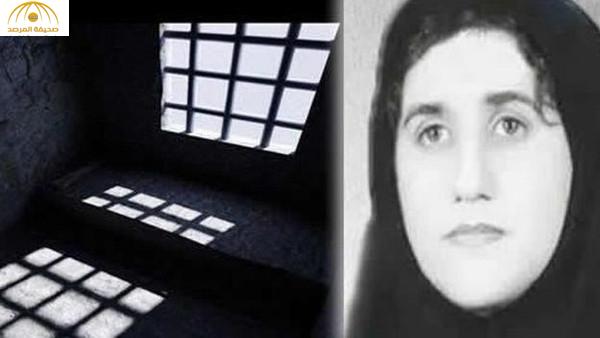 سيدة كردية تكشف الانتهاكات وأساليب التعذيب أثناء اعتقالها داخل السجون الإيرانية