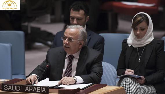 المملكة تسلم مجلس الأمن رسالة توضح انتهاكات و خروقات إيران في اليمن