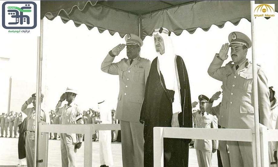 """شاهد: صوراً نادرة للملك فيصل في زيارة لـ """"تبوك"""" في اليوم الوطني"""