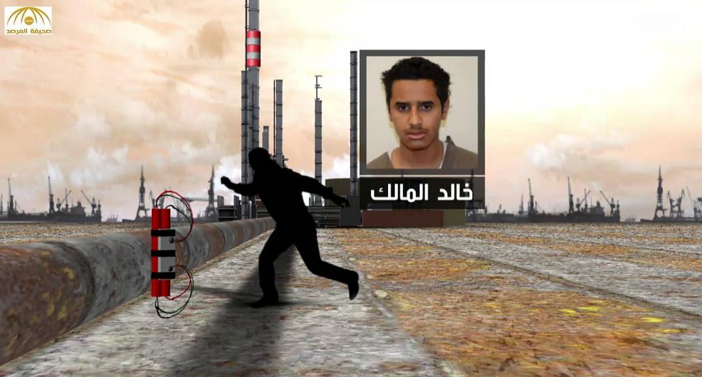 """بالفيديو: شاهد كيف أحبطت """"الداخلية"""" خطة """"داعش"""" لتفجير أهم أنبوب نفط بالمملكة"""