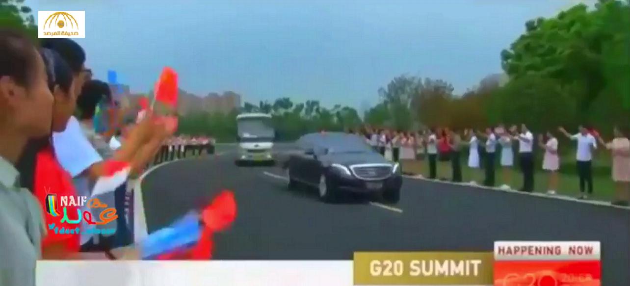 بالفيديو: شاهد احتفاء الصينيين بموكب الأمير محمد بن سلمان عند وصوله لمقر قمة العشرين