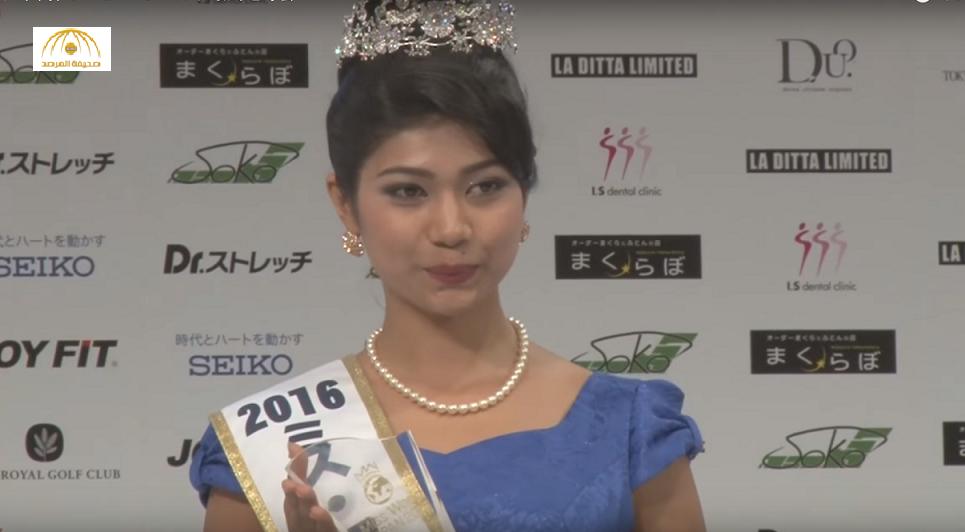 بالفيديو: فتاة من أصل هندي تفوز بلقب ملكة جمال اليابان!