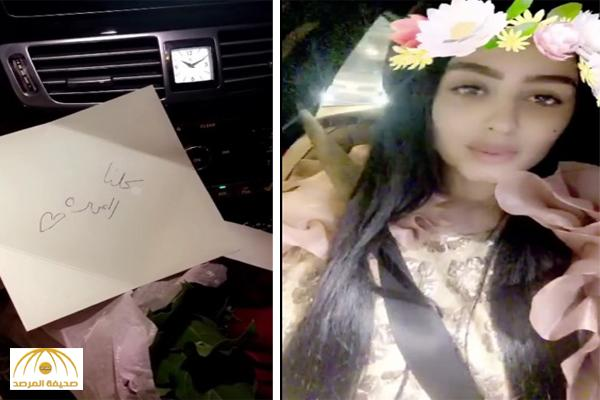 بالفيديو : شاهد أول هدية للمهرة البحرينية بعد عودتها لبلدها