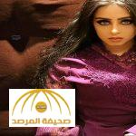 المهرة البحرينية توجه رساله لمنتقديها عبر انستقرام – صور