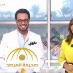 بالفيديو : مذيع يحرج زميلته أحلام اليعقوب على الهواء .. شاهدوا ردة فعلها !